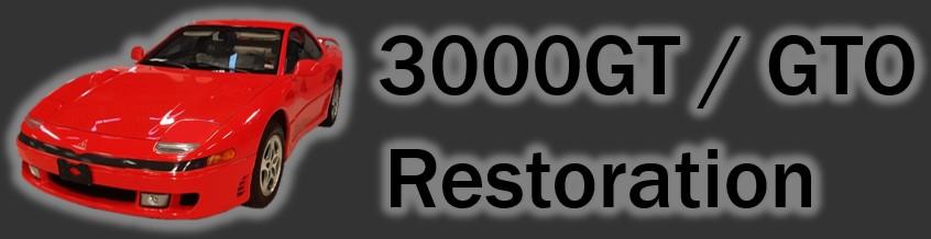 3000GT / GTO Restoration